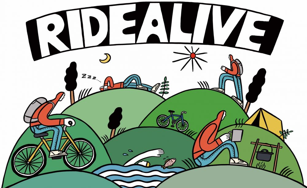 top-ridealive2017